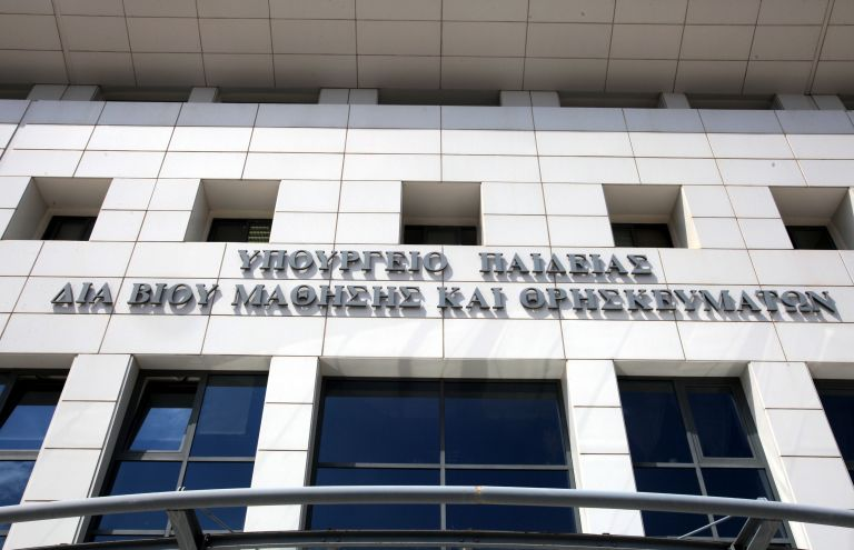 Διαμαρτυρία εκπαιδευτικών για τις προσλήψεις έξω από το υπ. Παιδείας | tovima.gr