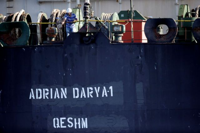 Αλλαξε πάλι πορεία το ιρανικό τάνκερ – Πλέει δυτικά της Κρήτης [Εικόνα] | tovima.gr
