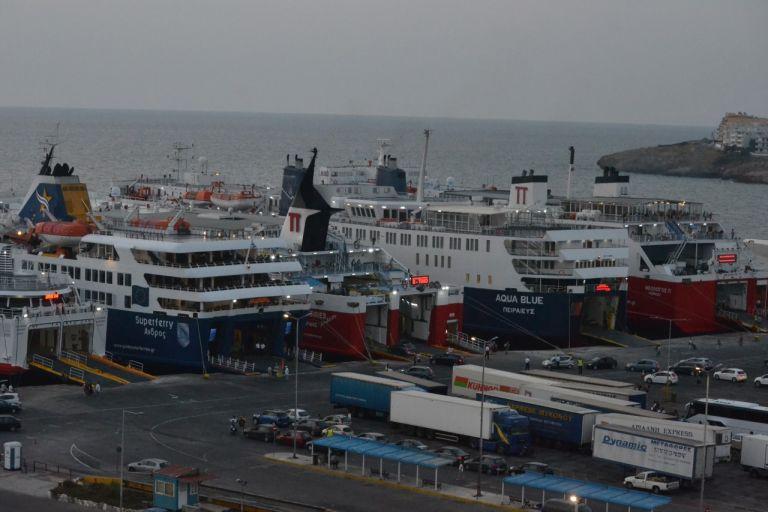 SOS: Η Ραφήνα σε κλοιό αποκλεισμού από τη θάλασσα! | tovima.gr
