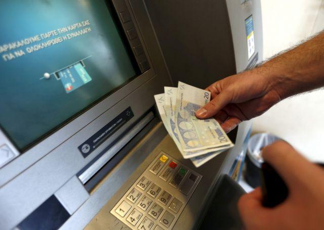 Ο συμβολισμός της άρσης των capital controls | tovima.gr