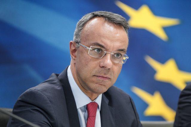 Σταϊκούρας – ΕΣΕΕ:  Μείωση της φορολογίας και στήριξη των επιχειρήσεων | tovima.gr