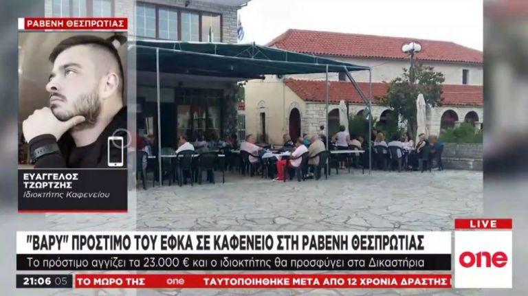 Θεσπρωτία: Πρόστιμο 23.000 σε… πεθερά και νύφη που καθάριζαν πατάτες | tovima.gr