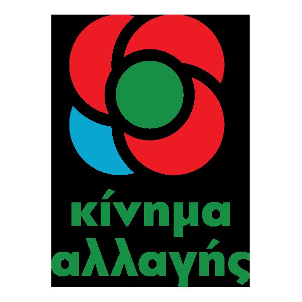 ΚΙΝΑΛ: Ανούσια η αντιπαράθεση για τα υπερπλεονάσματα   tovima.gr