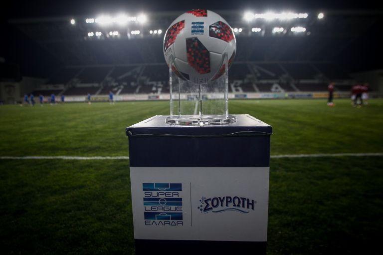 Λάρισα – Ολυμπιακός : Απαγόρευση μετακίνησης οπαδών | tovima.gr