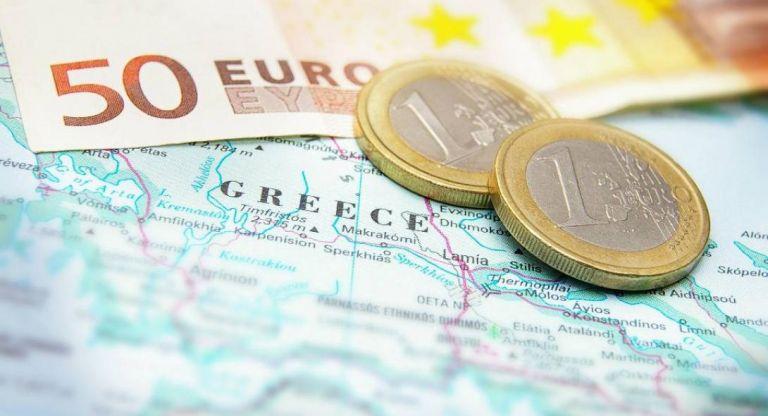 Νέα βουτιά-ρεκόρ για το ελληνικό 10ετές ομόλογο – Στο 1,63% η απόδοσή του | tovima.gr