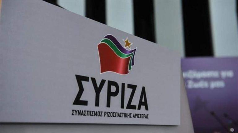 ΣΥΡΙΖΑ: Ο κ. Μητσοτάκης έπαθε επιλεκτική αμνησία, ο ελληνικός λαός θυμάται και κρίνει | tovima.gr