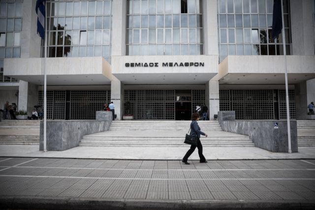 Δικαστές-Εισαγγελείς ζητούν τροποποίηση της διάταξης για την επιλογή ηγεσίας στη Δικαιοσύνη | tovima.gr