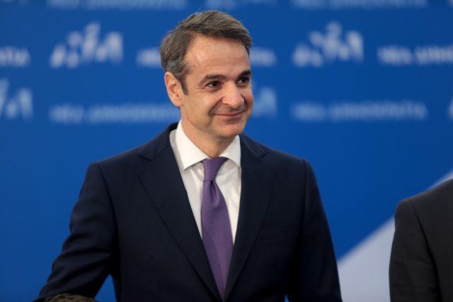 Μητσοτάκης στη FAZ : Η Ελλάδα μπορεί να πετύχει ρυθμό ανάπτυξης πάνω από 3% | tovima.gr