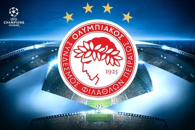 Champions League : Tο πρόγραμμα του Ολυμπιακού στον β' όμιλο | tovima.gr