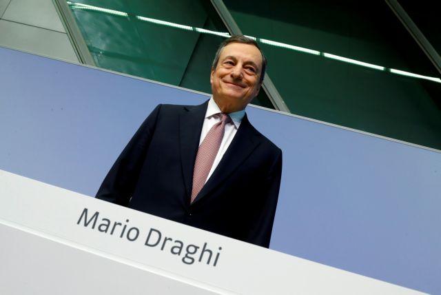 Η Ελλάδα μπροστά στο νέο πακέτο Ντράγκι – Τι θα περιλαμβάνει | tovima.gr