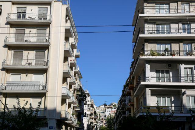 Γεωργιάδης: Ηλεκτρονικά οι αιτήσεις για την προστασία της α' κατοικίας | tovima.gr