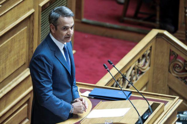 Μητσοτάκης για ΕΝΦΙΑ: Μείωση των φορολογικών βαρών χωρίς καμία καθυστέρηση   tovima.gr