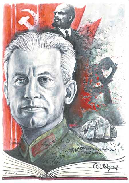 Από ταλαντούχος συγγραφέας, «εισαγγελέας» του Στάλιν   tovima.gr