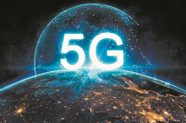 Ο κόσμος στη συχνότητα 5G | tovima.gr