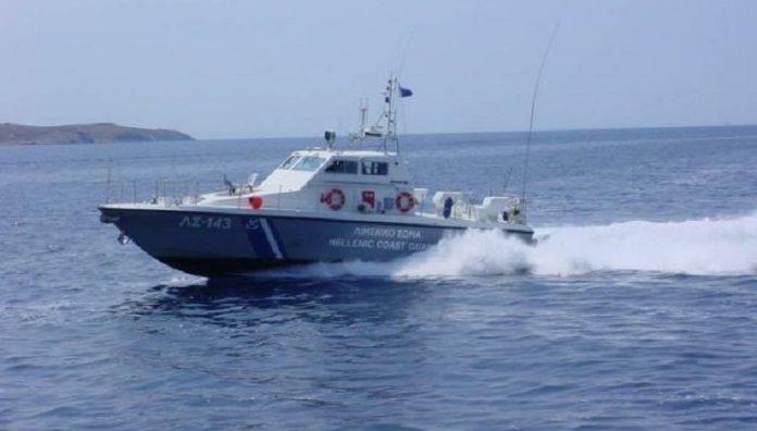 Σάμος: Ερευνες του λιμενικού για τον εντοπισμό λέμβου με 80 μετανάστες | tovima.gr