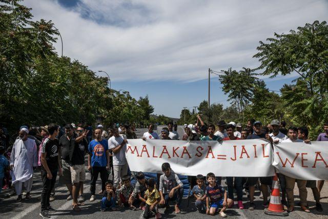 Μαλακάσα: Αποχώρησαν οι πρόσφυγες που διαμαρτύρονταν για τις συνθήκες διαβίωσης | tovima.gr