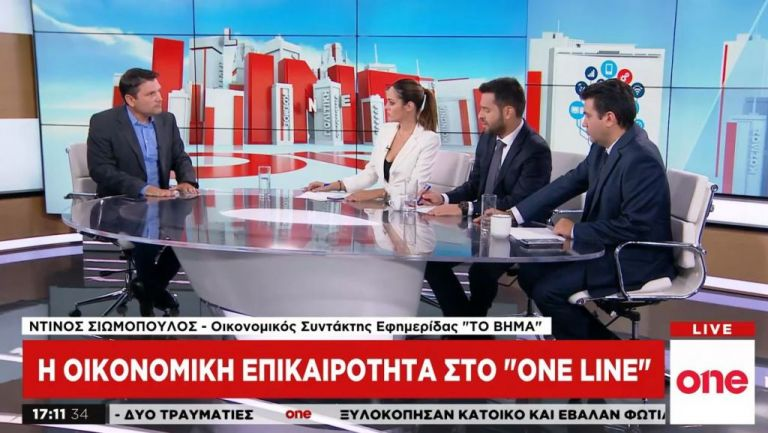 Ποιες μειώσεις φόρων θα ανακοινώσει ο Κυριάκος Μητσοτάκης στη ΔΕΘ   tovima.gr