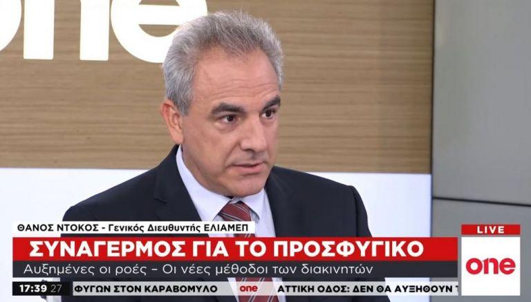 Θ. Ντόκος στο One Channel: Προειδοποίηση στην Ευρώπη η αυξημένες προσφυγικές ροές από την Τουρκία | tovima.gr