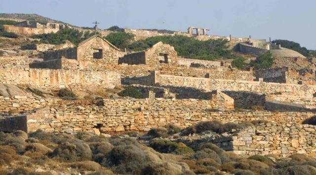 Το ΚΚΕ θα τοποθετήσει μνημεία σε Γυάρο και Μακρόνησο | tovima.gr