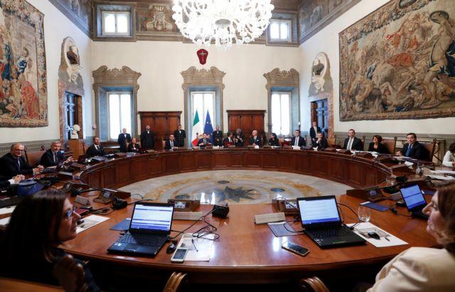 Ιταλία: Ορκίστηκε η νέα κυβέρνηση του Τζουζέπε Κόντε | tovima.gr