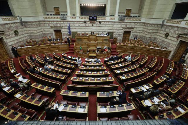 Αδικαιολόγητοι οι υπουργοί που δεν θα έρχονται στη Βουλή να απαντήσουν στις ερωτήσεις   tovima.gr
