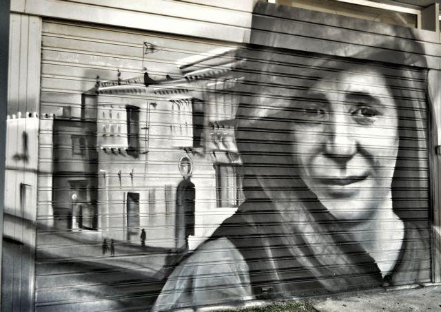Χριστίνα Σταμούλη για την απόφαση-σταθμό για Δίστομο: Ανοίγει ο δρόμος σε ευρωπαϊκό επίπεδο | tovima.gr