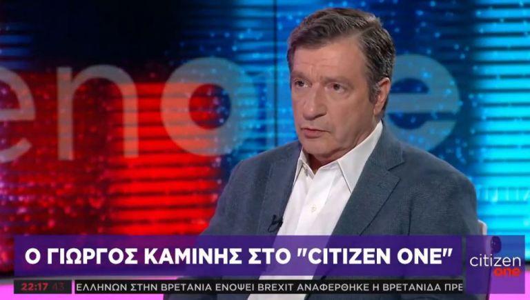 Γ. Καμίνης στο One Channel: Δεν μετανιώνω που διεκδίκησα την ηγεσία του Κινήματος Αλλαγής | tovima.gr