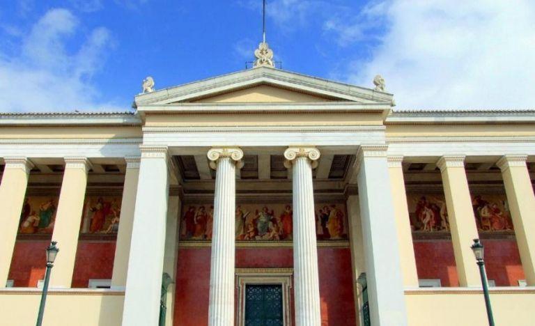 Πανεπιστήμια : Αυτές είναι οι αλλαγές που έρχονται | tovima.gr