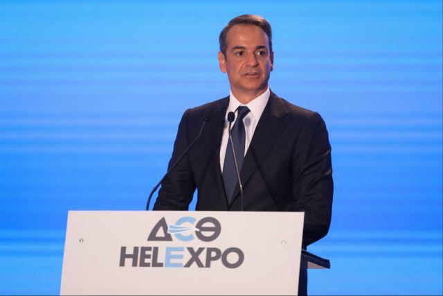 Μητσοτάκης: Καταργείται το τέλος επιτηδεύματος και η εισφορά αλληλεγγύης μετά το 2020 | tovima.gr