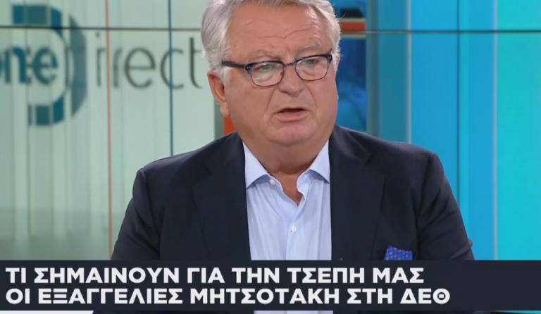 Δ. Χιόνης για εξαγγελίες Μητσοτάκη στο One Channel: Είναι γενναία τα μέτρα | tovima.gr