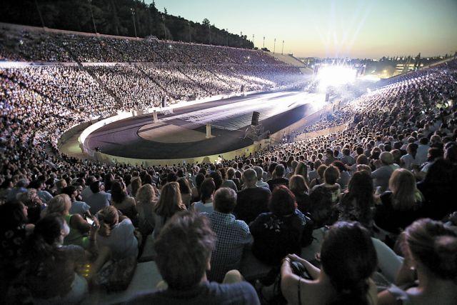 Καλλιμάρμαρο: Κυκλοφοριακές ρυθμίσεις ενόψει της συναυλίας «Όλοι Μαζί Μπορούμε» | tovima.gr