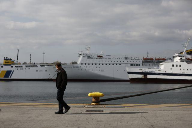 Υπουργείο Ναυτιλίας: Αύξηση των κονδυλίων για τις άγονες γραμμές | tovima.gr