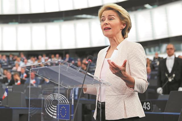 Κομισιόν: Σήμερα τα χαρτοφυλάκια των 26 μελών – Τι θα πάρει η Ελλάδα – Οι ζυμώσεις και το παρασκήνιο | tovima.gr
