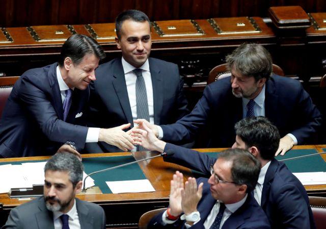 Ψήφος εμπιστοσύνης από την Ιταλική βουλή στη νέα κυβέρνηση Κόντε | tovima.gr