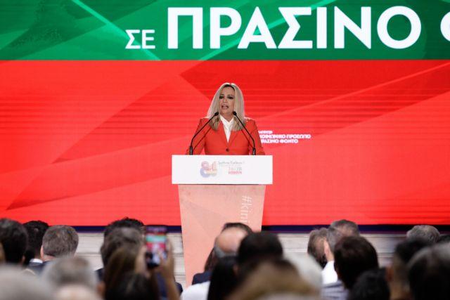 Γεννηματά: Επίθεση στην κυβέρνηση της Νέας Δημοκρατίας και τον ΣΥΡΙΖΑ | tovima.gr
