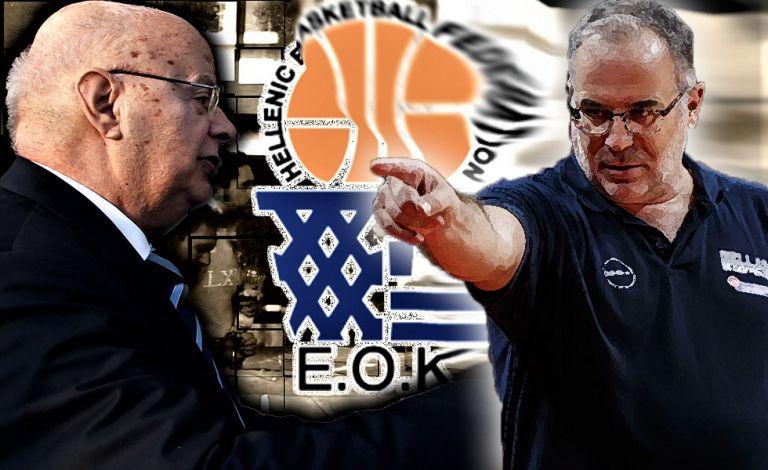 Η πρόκριση χάθηκε στα γραφεία της ΕΟΚ | tovima.gr