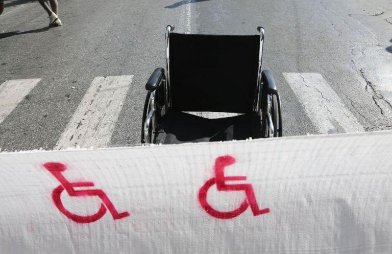 ΕΣΑμεΑ: Χωρίς εξειδικευμένη υποστήριξη το 57,3% των μαθητών με αναπηρία   tovima.gr