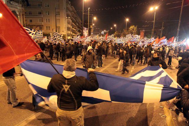Η Χρυσή Αυγή και ο Ποινικός Κώδικας και η επίθεση στον κοινωνικό χώρο «Συνεργείο» | tovima.gr