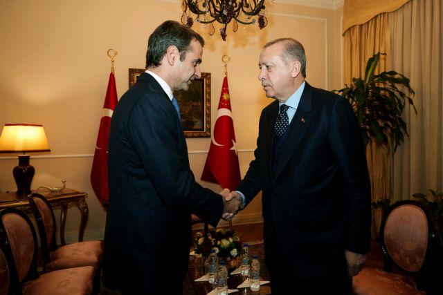 Μητσοτάκης – Ερντογάν: Οριστικοποιήθηκε η συνάντησή τους | tovima.gr