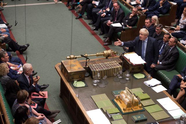 Βρετανία : Μπαρούτι η Βουλή μετά τη νέα ήττα Τζόνσον – Χαοτικές σκηνές | tovima.gr