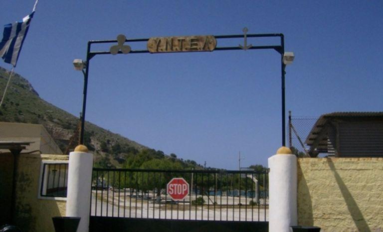 Λέρος: Τα σενάρια για την εξαφάνιση των πυρομαχικών | tovima.gr