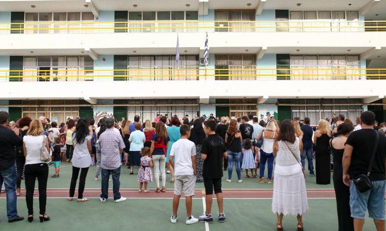 Επιστροφή στα θρανία για 1,5 εκ. μαθητές   tovima.gr