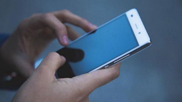 SOS: Οι 24 εφαρμογές που πρέπει να απεγκαταστήσετε άμεσα από το κινητό σας | tovima.gr
