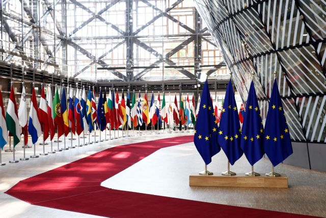 Ευρωζώνη: Αυξάνονται οι αποδόσεις των ομολόγων | tovima.gr
