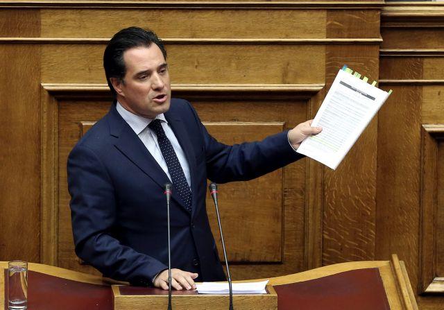 Σε δημόσια διαβούλευση το αναπτυξιακό πολυνομοσχέδιο | tovima.gr