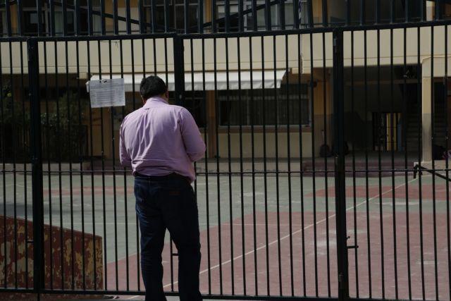 One Channel: Ακατάλληλες σχολικές αίθουσες λόγω του σεισμού του Ιουλίου στην Αθήνα | tovima.gr