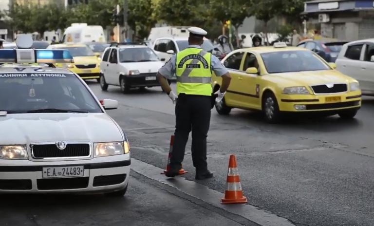 Τροχαία: Έλεγχοι και διανομή ενημερωτικών φυλλαδίων στην πρεμιέρα της σχολικής χρονιάς | tovima.gr
