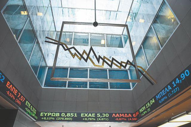 Χρηματιστήριο: Πτωτικές τάσεις παρά το θετικό κλίμα στις ευρωπαϊκές αγορές | tovima.gr