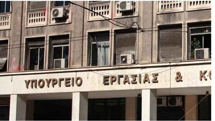 Μαύρη λίστα για κακούς εργοδότες | tovima.gr