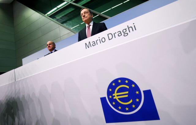 Έκκληση Ντράγκι προς Γερμανία: Προχωρήστε σε επεκτατική δημοσιονομική πολιτική | tovima.gr